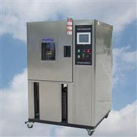 可程式高低温试验机--富易达仪器